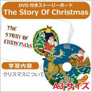 子ども英語教材クリスマス